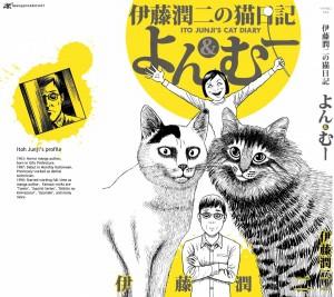 image c. 2015 Kodansha Comics